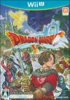 Dragon Quest X Boxart