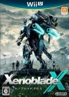 Xenoblade Chronicles X Boxart