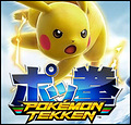 Pokémon Tekken - Hands-On Theme