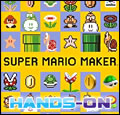 Zur Super Mario Maker Screengalerie